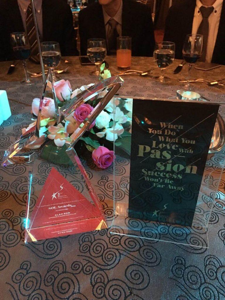 soe-award-2