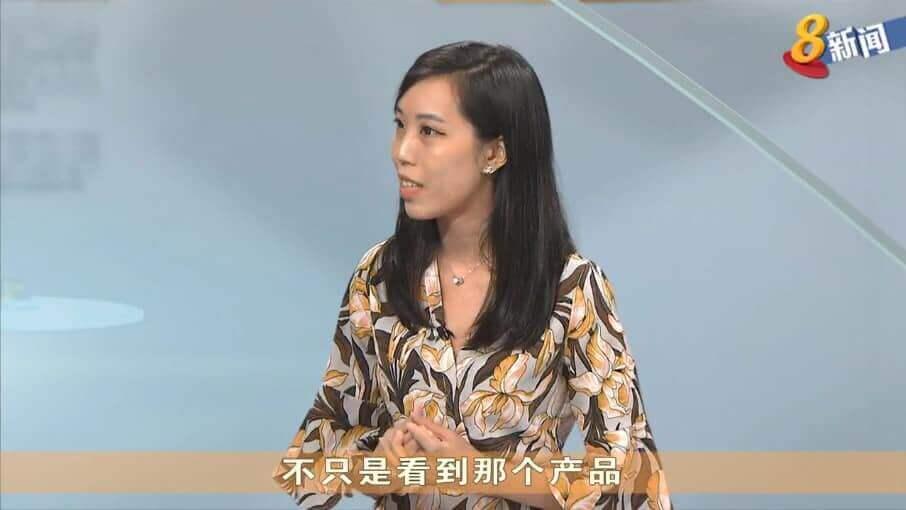 Lynn on Channel 8 news